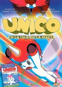 Unico in the Island of Magic - Poster / Capa / Cartaz - Oficial 8