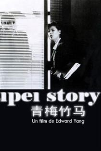 História de Taipei - Poster / Capa / Cartaz - Oficial 4