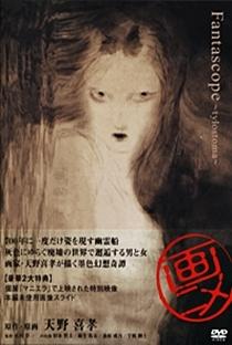 Fantascope: Tylostoma - Poster / Capa / Cartaz - Oficial 2