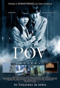 P.O.V - A Cursed Film - Poster / Capa / Cartaz - Oficial 1