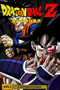 Dragon Ball Z 3: A Árvore do Poder - Poster / Capa / Cartaz - Oficial 2