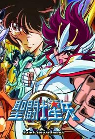 Os Cavaleiros do Zodíaco: Omega (1ª Temporada) - Poster / Capa / Cartaz - Oficial 1