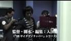 """【特報】劇場版 神聖かまってちゃん """"ロックンロールは鳴り止まないっ"""""""