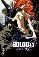 Golgo 13: Queen Bee (Golgo 13: Queen Bee)