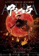 Asura (アシュラ)