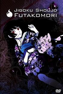 Jigoku Shoujo (2ª Temporada) - Poster / Capa / Cartaz - Oficial 15