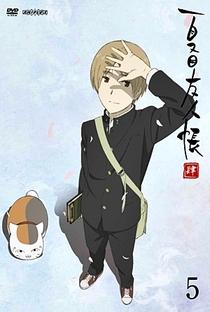 Natsume Yuujinchou (4ª Temporada) - Poster / Capa / Cartaz - Oficial 3