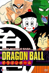 Dragon Ball (5ª Temporada) - Poster / Capa / Cartaz - Oficial 6