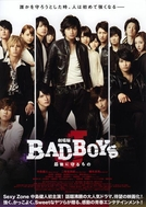 Bad Boys J The Movie  (劇場版 BAD BOYS J)
