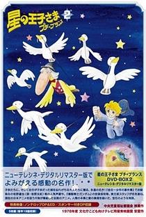 As Aventuras do Pequeno Príncipe - Poster / Capa / Cartaz - Oficial 11