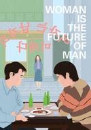 A Mulher é o Futuro do Homem (Yeojaneun Namjaui Miraeda)