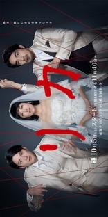 Rika - Poster / Capa / Cartaz - Oficial 1