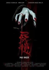 The Bride - Poster / Capa / Cartaz - Oficial 1