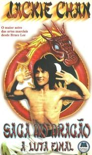 A Saga do Dragão - A Luta Final - Poster / Capa / Cartaz - Oficial 1