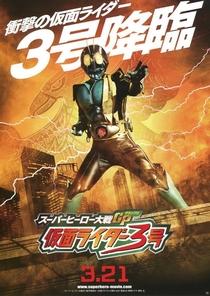 Super Hero Taisen GP - Poster / Capa / Cartaz - Oficial 1