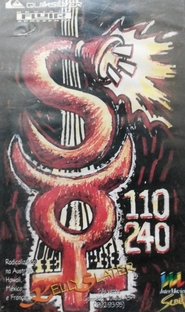 One Ten: Two Forty - Poster / Capa / Cartaz - Oficial 1