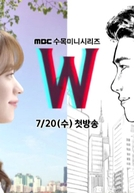W: The Unfinished Story (더블유 끝나지 않은 이야기)