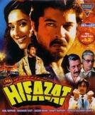 Hifazat  ( Hifazat )