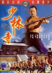 O Templo de Shaolin - Poster / Capa / Cartaz - Oficial 1