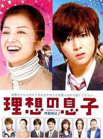 Risou no Musuko - Poster / Capa / Cartaz - Oficial 3