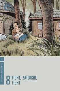 Fight, Zatoichi, Fight - Poster / Capa / Cartaz - Oficial 1