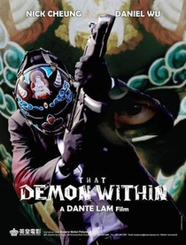 That Demon Within - Poster / Capa / Cartaz - Oficial 1
