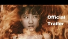 STRANGE CIRCUS Official Trailer