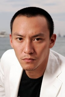 Chen Chang (I) - Poster / Capa / Cartaz - Oficial 2
