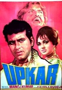 Upkar - Poster / Capa / Cartaz - Oficial 1