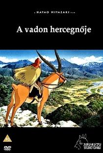 Princesa Mononoke - Poster / Capa / Cartaz - Oficial 52
