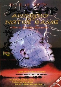 Guinea Pig 5 - Android of Notre Dame - Poster / Capa / Cartaz - Oficial 1