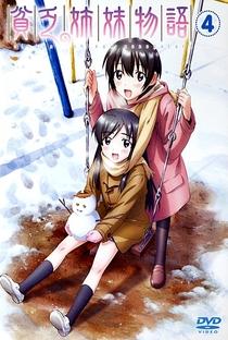 Binbou Shimai Monogatari - Poster / Capa / Cartaz - Oficial 5
