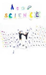 AsapScience - Poster / Capa / Cartaz - Oficial 1