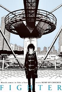 3-gatsu no Lion Meets Bump of Chicken - Poster / Capa / Cartaz - Oficial 1