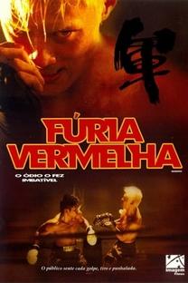 Fúria Vermelha - Poster / Capa / Cartaz - Oficial 6