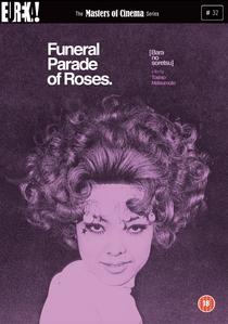 O Funeral das Rosas - Poster / Capa / Cartaz - Oficial 5