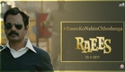 Raees Ko Nahi Chhodunga Main | Nawazuddin Siddiqui, Shah Rukh Khan | Raees | Releasing 25 January
