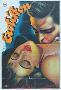 Erotikon - Poster / Capa / Cartaz - Oficial 2