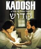 Laços Sagrados (Kadosh)
