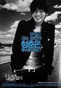 Boys of Tomorrow - Poster / Capa / Cartaz - Oficial 2