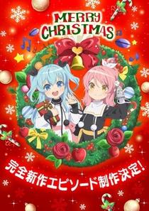 Sora no Method: Mou Hitotsu no Negai - Poster / Capa / Cartaz - Oficial 1