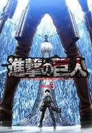 Ataque dos Titãs (3ª Temporada - Primeira Parte) (Shingeki no Kyojin (Season 3))