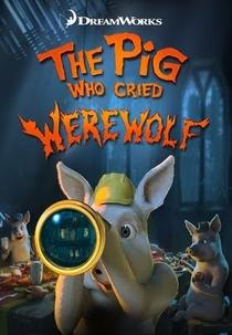 O Porco que Chamou o Lobo - Poster / Capa / Cartaz - Oficial 1