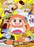 Himouto! Umaru-chanS (Himouto! Umaru-chanS)