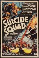 Suicide Squad (Suicide Squad)