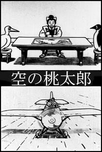 Sora no Momotarou - Poster / Capa / Cartaz - Oficial 1