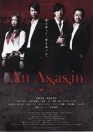 An Assassin (Asashin)