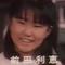 Rie Maeda
