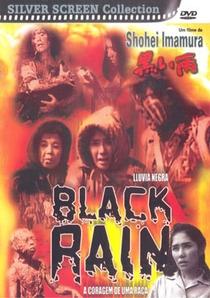 Black Rain - A Coragem de uma Raça - Poster / Capa / Cartaz - Oficial 6