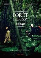Forêt Debussy (德布西森林)